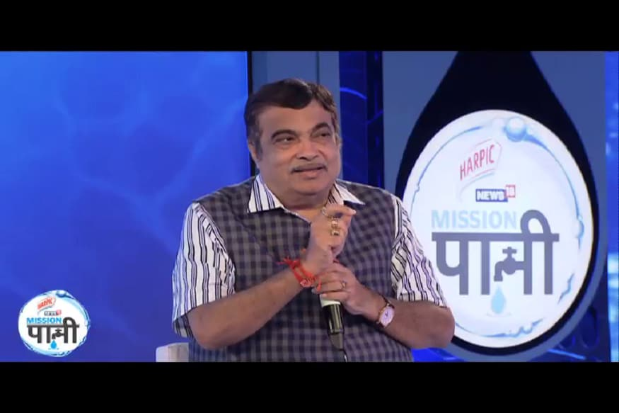 India Suffers from Water Mismanagement, Not Water Shortage: Nitin Gadkari