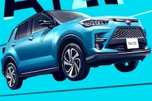Upcoming Toyota Raize Compact SUV Leaked Online Ahead of Official Debut