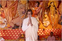 Amitabh Bachchan Trolled by Netizens for Correcting Durga Puja Tweet Number