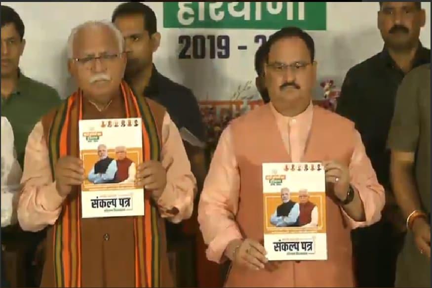 BJP Releases Haryana Poll Manifesto; Promises Interest Free Crop Loan