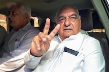Ex-Haryana CM Bhupinder Singh Hooda Under Scanner in Gurugram Land Scam Case, Quizzed by ED