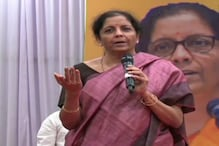 'Can't Damn GST Now': FM Nirmala Sitharaman Seeks Inputs from Experts to Correct Flaws in Taxation