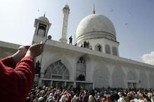 Rabi ul-Awwal Moon Sighted in India, Eid Milad-un-Nabi to be Celebrated on November 10