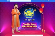 Flipkart Big Diwali Sale Starts October 12 And The Bank Account Will Get Hurt Again