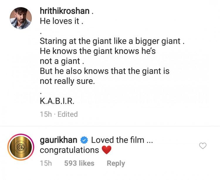 Gauri Khan War