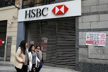 HSBC Resumes Cutting Around 35,000 Jobs Amid Pandemic