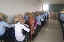 This Karnataka College Made Students Don Cardboard Boxes to 'Stop Them from Cheating'