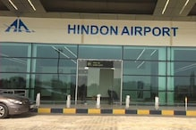 Flight Operations between Pithoragarh and Hindon Begin