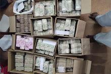 IT Raids in Kalki Bhagwan Ashram: Unaccounted Wealth Rs 800cr Siezed