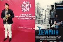 Meghalaya Filmmaker Pradip Kurbah's Iewduh Wins Big At Busan International Film Festival