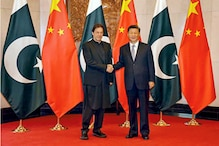 'Facts Are Clear': China Cites UN Charter as Kashmir in Focus at Imran Khan-Xi Jinping Meet, India Objects