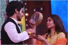 Video of Janhvi Kapoor, Ishaan Khatter Recreating DDLJ's Karwa Chauth Scene is Winning Hearts, Watch Here