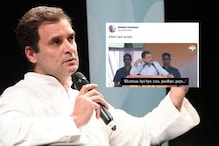 Rahul Gandhi's 'Khatam' Speech During Election Rally is Now a Viral Meme