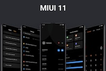 Xiaomi MIUI 11 to Get Customisable Lock Screens, Focus Mode and More Soon: Report