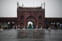 SC Seeks Centre's Response on Plea for Entry of Muslim Women in All Indian Mosques