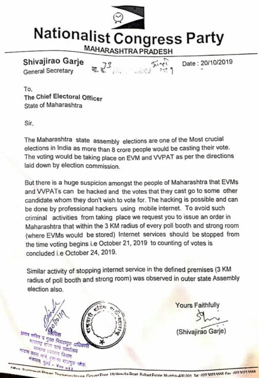 NCP letter