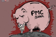 Another Depositor of Fraud-hit PMC Bank Passes Away in Mumbai, Ninth Such Reported Death