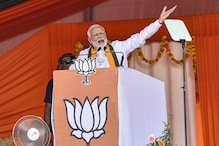 PM Modi in Haryana Rally Attacks Cong on Art 370, Says Party Failed to Abrogate it Despite Promises