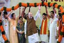 Armed with Citizenship Bill, BJP Eyes Bengal's Matua Matrix as Route to Power