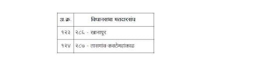 Shiv-Sena-6