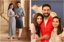 Bhai Dooj 2019: Here're Famous Brother-sister Duos of Bollywood