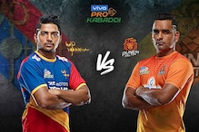 Pro Kabaddi 2019 HIGHLIGHTS, UP Yoddha vs Puneri Paltan in Noida: UP Beat Pune 43-39