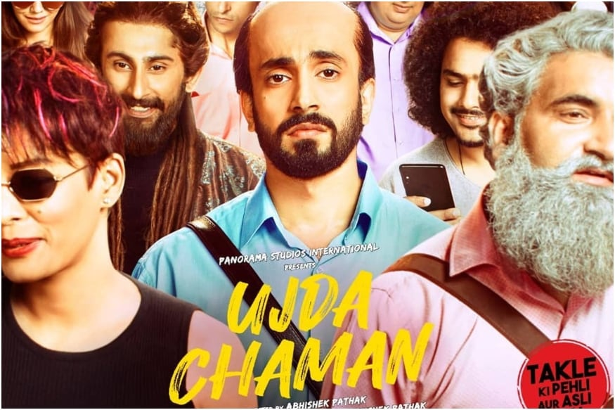 Ujda Chaman Movie Review: It Seldom Goes Beyond the