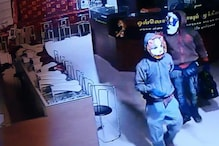 Men Wearing Cat, Dog Masks Steal Jewellery Worth Crores from Popular Showroom in Tamil Nadu