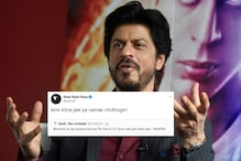 These Witty #AskSRK Responses by Shah Rukh Khan Prove He is the King of Twitter
