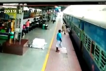 Alert RPF Personnel Comes to Man's Rescue Who Slipped While Boarding a Moving Train