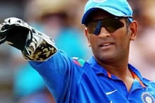 Is Thala Retiring? #DhoniRetires Sends a Major Scare Among Cricket Fans on Twitter