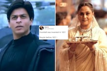 Desis Imagine 'Life Before' These Essentials Were Invented With Relatable Bollywood Memes
