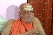 Puri Shankaracharya Happy with Move to Keep Govardhan Math out of Endowment Act, Seeks Total Autonomy