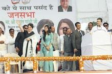 All Eyes on 'Defiant' MLA Aditi Singh as Priyanka Gandhi Begins Two-day Visit of UP's Raebareli