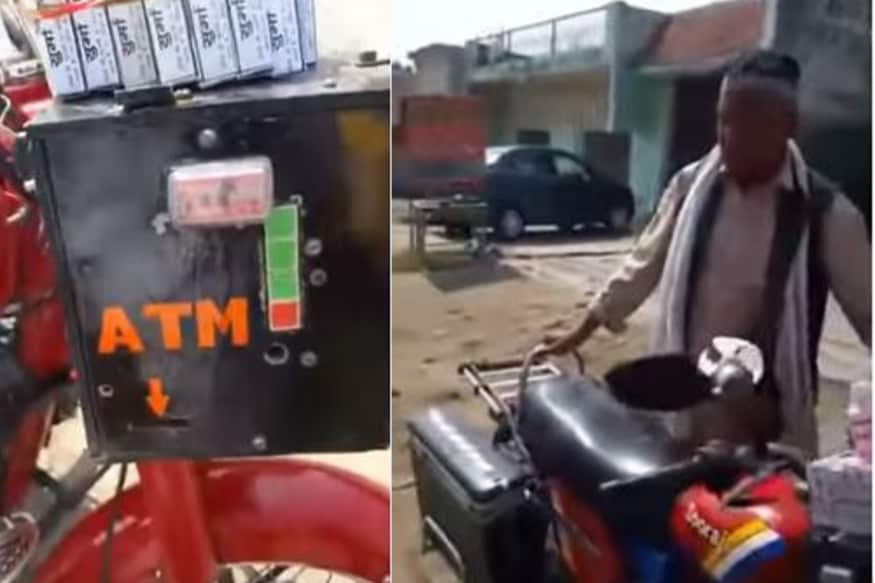 Viral Video Shows 'Tarzan' Bike with Mini ATM That Works on Voice Command