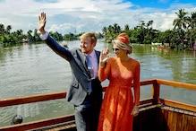 King Willem-Alexander & Queen Maxima Visit Kerala