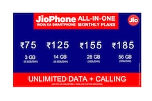 Reliance Jio 'All-in-One' Plans Now Available for JioPhone Starting at Rs 75