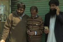 Kashmir Residents Flock Banihal to Use Internet, Convert Prepaid SIM Cards to Postpaid