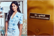 Katrina Kaif Gives First Sneak Peek Into Akshay Kumar's Character in Sooryavanshi
