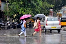 Extremely Heavy Rain Predicted in Coastal Maharashtra and Karnataka on Friday, Goa Issues Red Alert