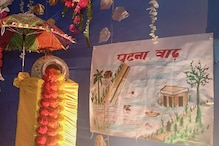 Durga Puja Pandal in Patna Highlights Flood Situation