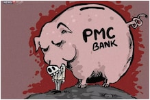 Two Directors of PMC Bank Sent to Police Custody till December 11