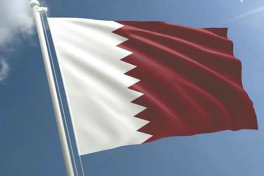 Picture of Qatar Flag