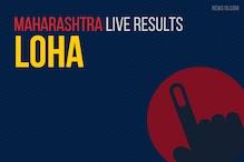 Loha Election Results 2019 Live Updates (लोह): Shyamsundar Dagdoji Shinde of PWPI Wins