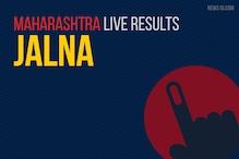 Jalna Election Results 2019 Live Updates (जालना): Gorantyal Kailas Kisanrao of Congress Sena Wins