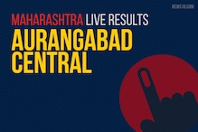 Aurangabad Central Election Results 2019 Live Updates (औरंगाबाद मध्य)