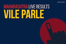 Vile Parle Election Results 2019 Live Updates (विलेपार्ले)