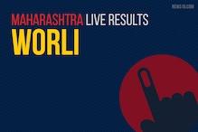 Worli Election Results 2019 Live Updates (वरळी): Aditya Uddhav Thackeray of Shiv Sena Wins