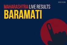 Baramati Election Results 2019 Live Updates (बारामती): Ajit Aanantrao Pawar of NCP Wins