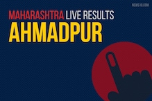 Ahmadpur Election Results 2019 Live Updates( Ahmedpur): Babasaheb Mohanrao Patil of NCP Wins